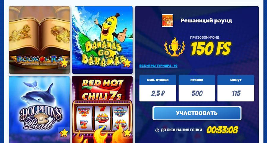 777 original casino скачать на айфон