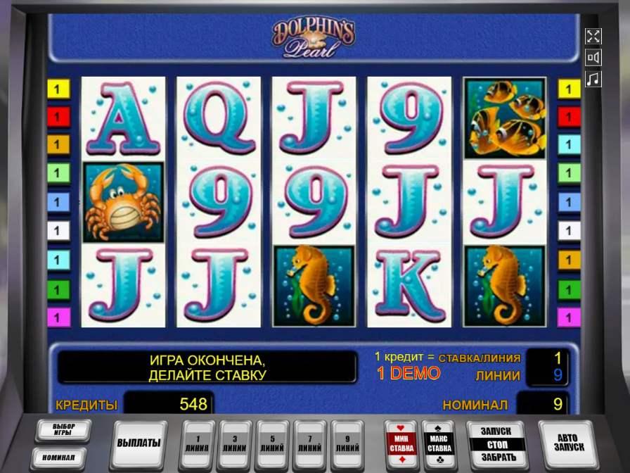 Игровые аппараты dolphins на деньги играть онлайн в игру в карты в мафию без регистрации