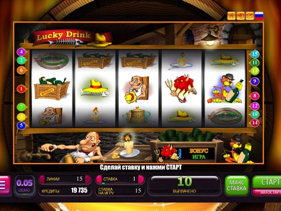 Игровой автомат lucky drink igrosoft игровой автомат arcade