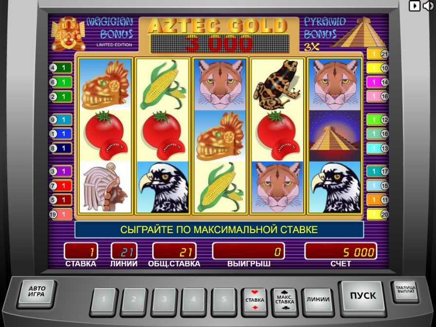 Aztec gold игровые автоматы онлайн бесплатно инстаграмм вет