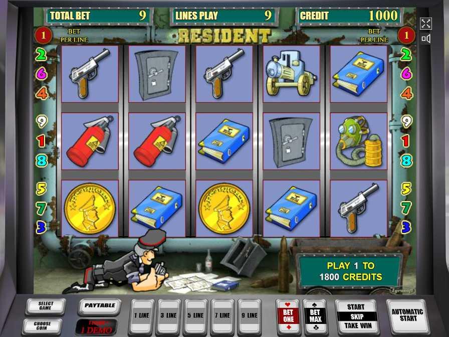 Играть resident игровые автоматы как не играть в игровые автоматы